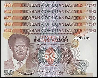 Uganda 50 Shillings X 5 Pieces (PCS), 1985,  P-20, UNC