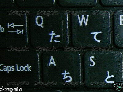 High Quality JAPANESE Hiragana TRANSPARENT Keyboard Stickers WHITE Letters