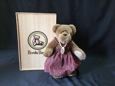 """Applause Limited Edition """"Tessica"""" Bear 4190/7500 With Wooden Box"""