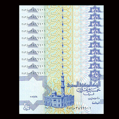 Lot 10 PCS, Egypt 25 Piastres, 1995-2007, P-57, UNC