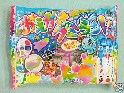 Kracie Oekaki Gummy Land JAPANESE CANDY MAKING KIT, Kracie popin cookin Japan