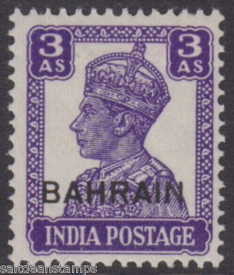 BAHRAIN - 1942 3a. Bright Violet MM / MH