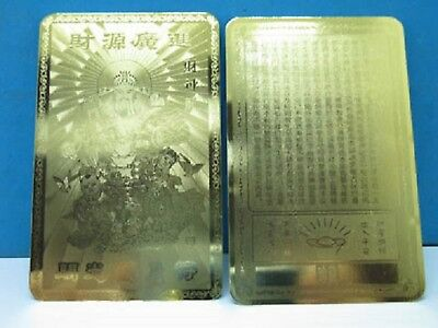 2 x Chinese Talisman Fengshui Metal Golden Card God of Wealth