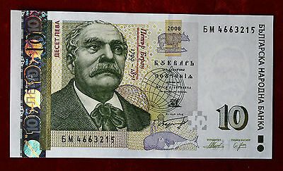 BULGARIA 10 Leva banknote - Issue 2008 - UNCIRCULATED