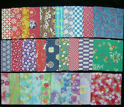 p500 Japanese Origami Washi Chiyogami Paper 7.5cm 30sheets
