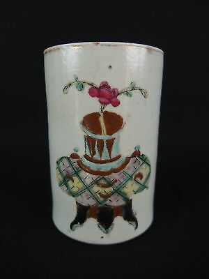 Old Antique Famille Rose Chinese China Porcelain Brush Pot 19th signed & marked