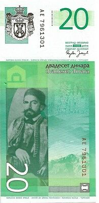 SERBIA 2006 20  DINARA BANK NOTE in a Protective Sleeve