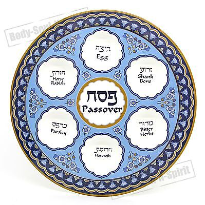 SEDER Jewish PASSOVER Plate Dish traditional Melamine Hebrew Israel Judaica Gift