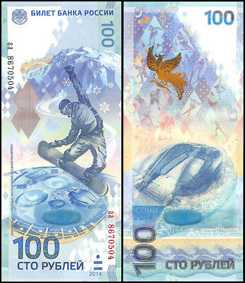 Russia 100 Rubles, 2014, P-274-aa, UNC, Sochi Olympic Games