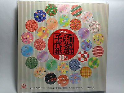 """Japanese Origami Paper Maruzen Chiyogami 120's 6"""" 150Mm Single Sided 30 Designs"""