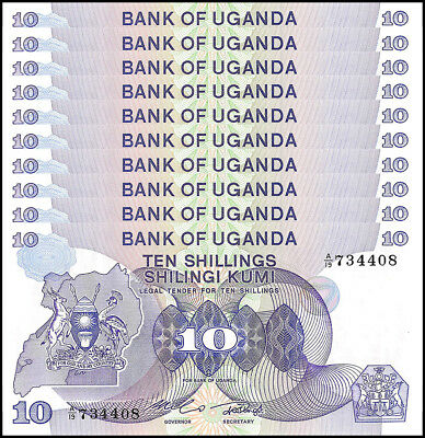 Uganda 10 Shillings X 10 Pieces - PCS, 1982,  P-16, UNC
