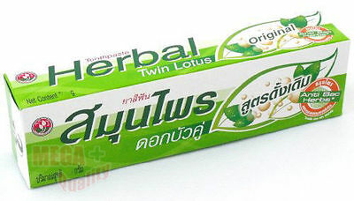 Twin Lotus - Herbal Toothpaste Fresh and Cool 30 g.