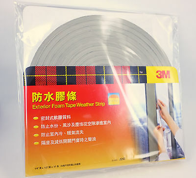 "3M 1/4""(T)x1/2""(W)x17ft(L) Exterior Foam Tape Weather Strip Insulation"