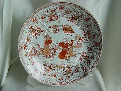 18c Chinese porcelain Iron Red and Gold Kangxi plate -Figures