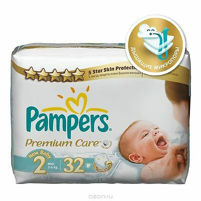 Pampers Premium Care. The disposable diaper for Baby. Size 0-5. Highest Quality.