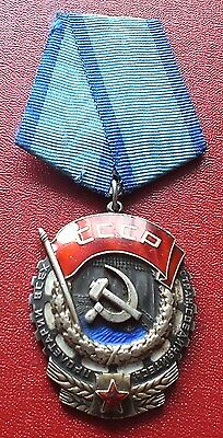 Soviet Russian Order of the Red Banner of Labor #330060 Flat-back medal badge