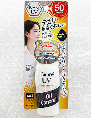 Biore UV Perfect Face Milk Sun Block Lotion Fresh SPF 50 PA+++ 30ml.