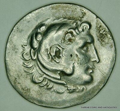 Ancient Greek Silver Coin Of Alexander The Great.  Huge Coin! 200-170 B.c.