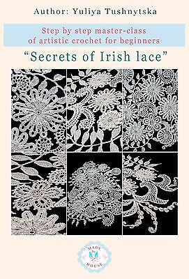 """Online course """"Secrets of Irish lace"""" (first 3 lessons)"""