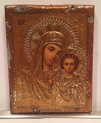 VIRGIN MARY OF KAZAN - OLD RUSSIAN ORTHODOX ICON, PAINTED ON METAL,110mm x 85mm