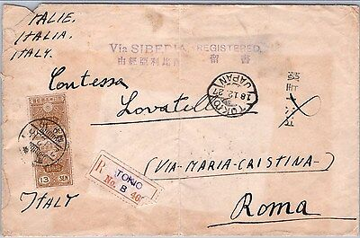 GOLDPATH 1927 JAPAN REGISTERED MAIL FROM TOKYO VIA SIBERIA TO ROME ITALY  _C22