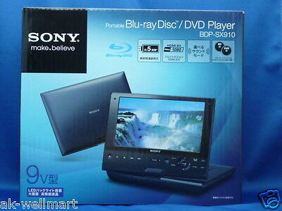 """Sony BDP-SX910 Portable Blu-lay Disc DVD Player with Screen (9"""")  Japan model"""