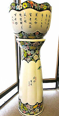 CHINESE PORCELAIN MATCHING JARDENIERE & STAND W/ INSCRIPTIONS, CHOPSIGNED