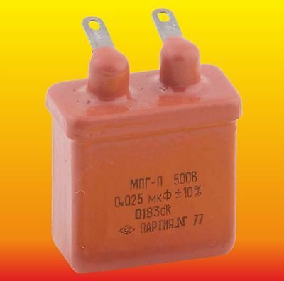 0.025 uF 500 V LOT OF 2 RUSSIAN HI END AUDIO POLYSTYRENE CAPACITORS MPGP МПГП