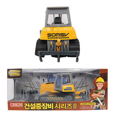 boldway SOMSV Bulldozer Moveable and interchangeable Die Cast & Plastic Parts