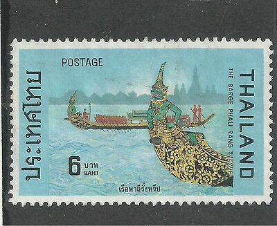 THAILAND  #771  MNG - 1975
