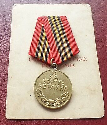 Soviet Russian WWII Medal for the Capture of Berlin + doc order badge