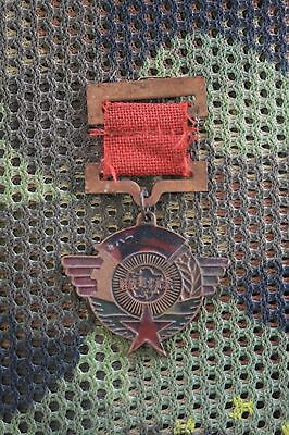 China People's Republic Army Military Medal PLA Chinese #200