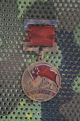 China People's Republic Army Military Medal PLA Chinese #159