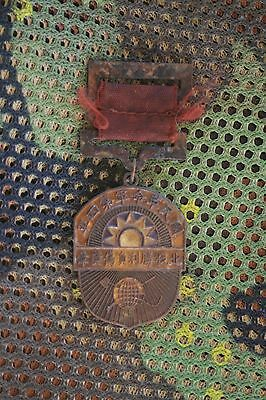China People's Republic Army Military Medal PLA Chinese #270