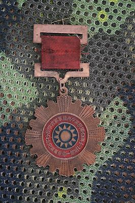 China People's Republic Army Military Medal PLA Chinese #154