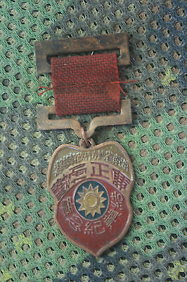 China People's Republic Army Military Medal PLA Chinese #70