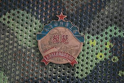 China People's Republic Army Military Badge PLA Chinese #189