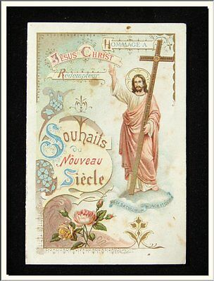 """ANTIQUE  1906 FRENCH """"JESUS CHRIST REDEEMER"""" TWO PAGES HOLY CARD .VISIT MY STORE"""