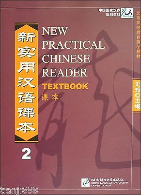new practical chinese reader 2