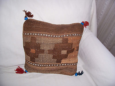 Persian Oriental (Islamic/Middle Eastern) Carpet Cushion case wool 38 cm x 38cm