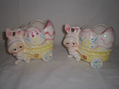 Lot of 2~~Vtg Bunny Planter #6930 Relpo, Baby Bunny With Easter Eggs In A Basket