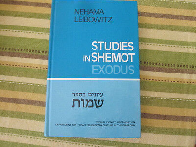 Studies in Shemot Exodus  Part 2 by Nechama Leibowitz in Hebrew and English 1986