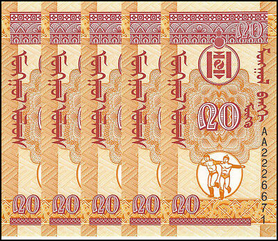 Mongolia 20 Mongo X 5 Pieces - PCS, 1993, P-50, UNC