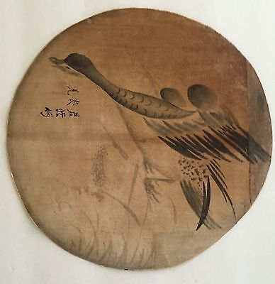 Old Japanese Watercolor on Linen of a Flying Duck Signed