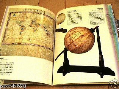 Kobe City Museum Holdings vintage map collection Mook