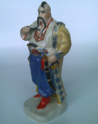 "9"" Cossack in Folk Costume Hand Painted Soviet USSR Porcelain Figurine"