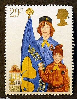 Girl Guide Movement illustrated on 1982 Stamp - Unmounted Mint