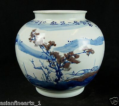 Qing Dynasty Blue and White Porcelain Vase Bowl Jar Chinese Antique Ware #528