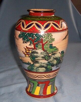 Very Old Signed Hand Painted Oriental Vase - C2095