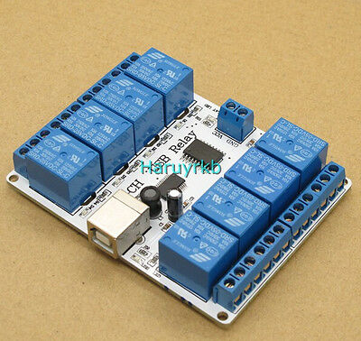 8 channel 12V USB Relay Module Opto-couple For PC computer Arduino r3 Robotics